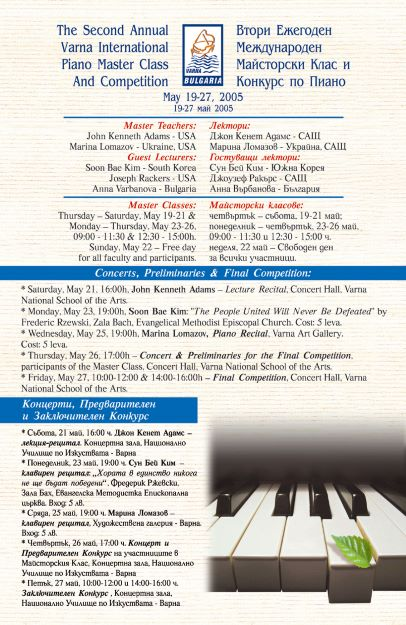 2nd Annual Piano Master Class and Competition
