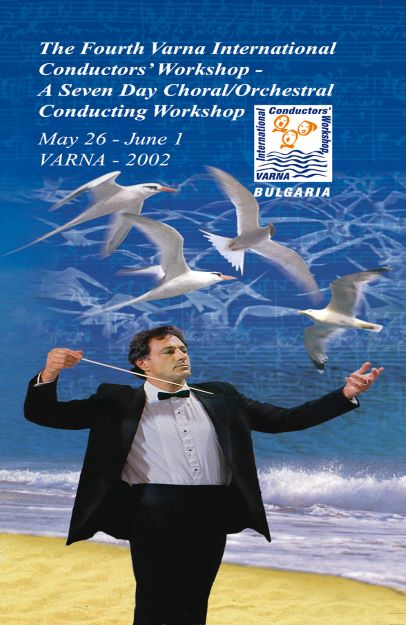 4th Annual Conducting Workshop