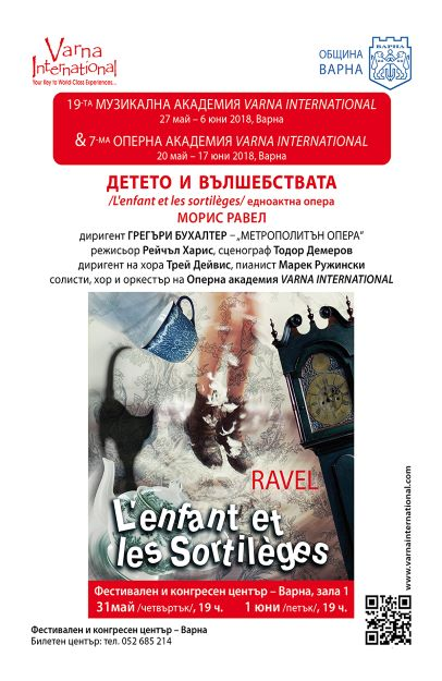 7th Annual Opera Academy -L'enfant et les Sortileges
