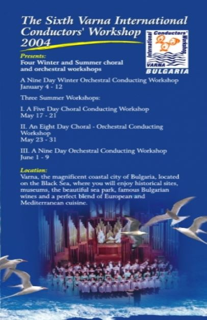 Choral Conducting Workshop