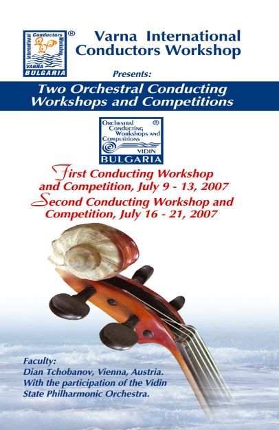 Orchestral Conducting Wokshop and Competition
